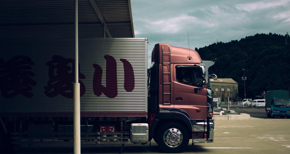 Truck loading park