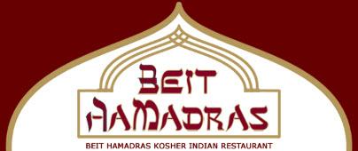 Beit HaMadras logo