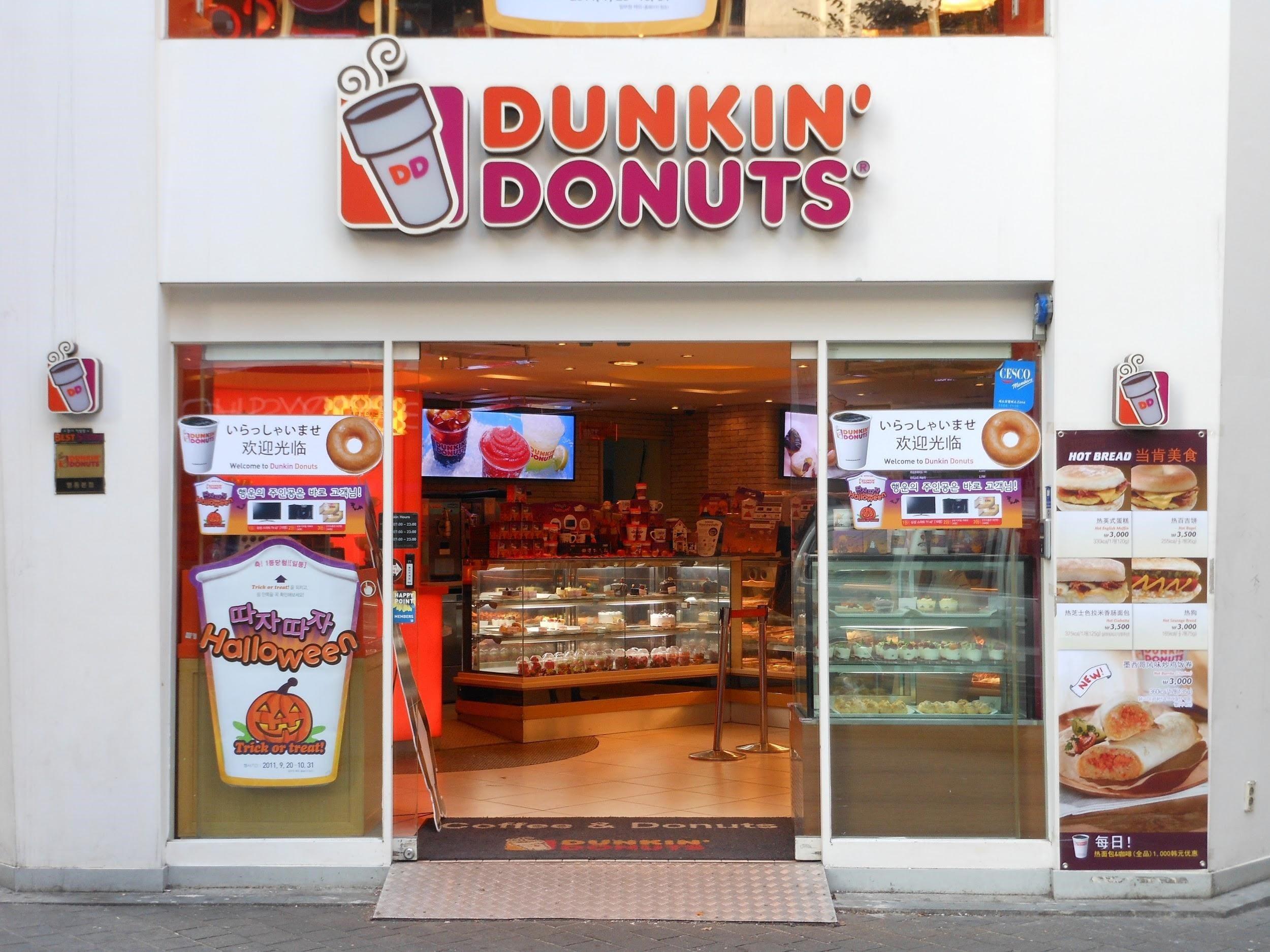 Dunkin' Donuts' shop